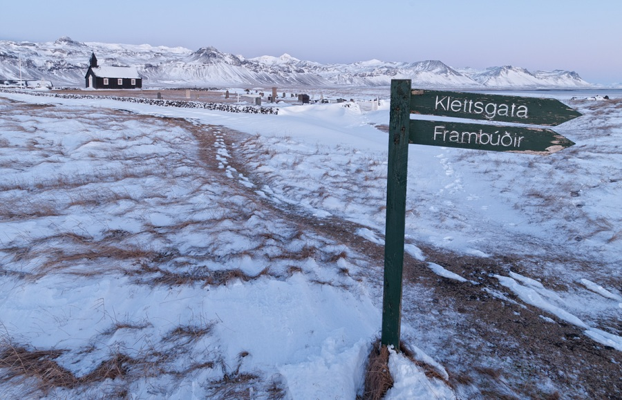 Hiking Trails - Iceland